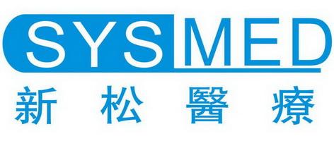 SysMed (China) Co., Ltd