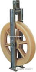 OPGW special stringing pulley blocks single nylon sheave