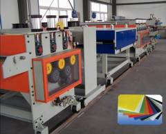 PP hollow profile production line
