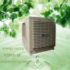 cheap evaporative cooler