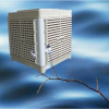 Best Energy saving portable evaporative swamp air coolers
