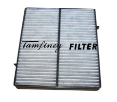 Mann-Filter CUK 2338 Cabin Filter With Activated Charcoal