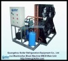 Ice Block Machine MB30
