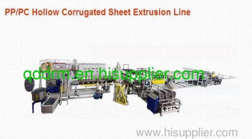 PP/PC hollow corrugated sheet extruding machine