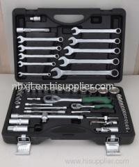 59pcs tool box