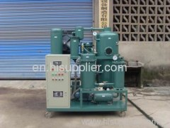 (ZJD-75) highly effective lubrication oil puifier