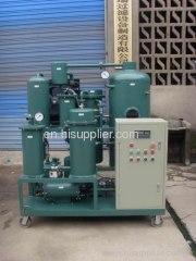 (ZJD-20) lubrication oil regeneration equipment