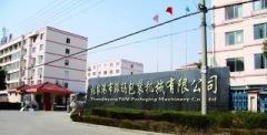Zhangjiagang PM Packaging Machinery Co., Ltd.