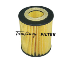 Renualt oil filter producer 7700126705 7701206705 8200025862