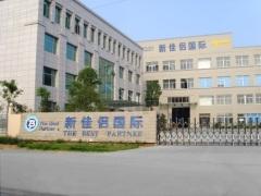 Ningbo The Best Partner International Trading Co., Ltd.