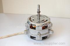 louver fan motor for box fan