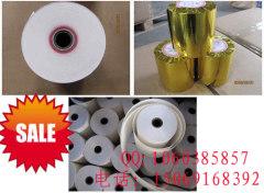 Jinan Fuzhi Paper Co.,Ltd