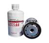 fuel filter FF5327