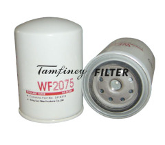 Water filter heavy parts P552075