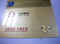 Gold metalic PVC card