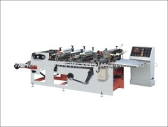 FD-350 Series Computer Control Bottom Sealing Machine