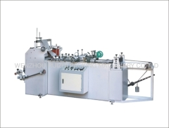 ZF-250 Middle Sealing Machine For Soft Packaging