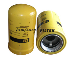Caterpillar oil filters 4I3948 HF28938 P170480