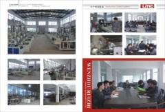 Wenzhou Ruizhi packing machinery co.LTD