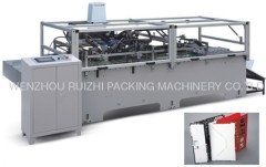 2011 RZHD50 Handbag Bottom-gluing Machine