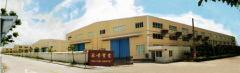 NINGBO YONGLEI PACKAING CO.LTD