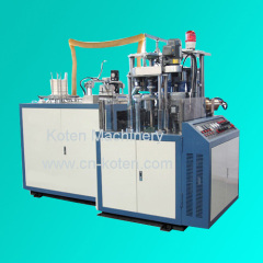 High Speed Paper Cup Machine (HSZB)