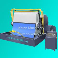 CE Standard Die Cutting Machine (ML-1500)