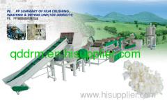 PP film recycling machine/crushing&washing&dring line
