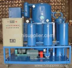 high efficiency vacuum oil purifier