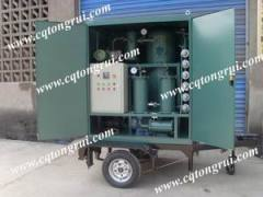 multifunctional oil purifier