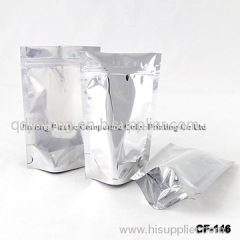 plain 250g coffee bag