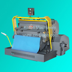 Die Cutting Machine With CE Proved (ML-1200)