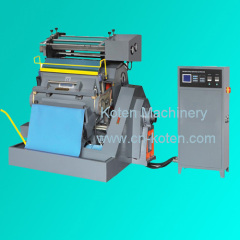 Hot Foil Stamping Machine with CE Proved