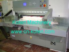 Paper Guillotine Machine Model (QZYK-DH Series)