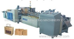 2011 FD300-A Square Bottom Paper Bag Making Machine