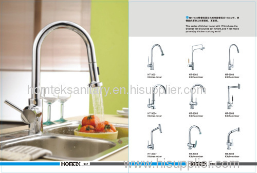 sanitary ware, faucets kitchen sink, faucet accessories, bathroom ...
