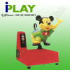 Amusement park coin operated Kiddie ride with funny attractive animals(happy mouse)
