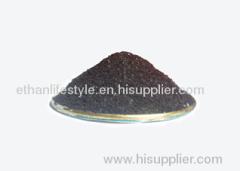 seaweed;fertilizer