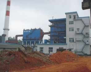 for sugar mill boiler