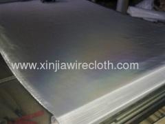 Printing wire mesh screen