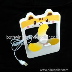 USB frame fan