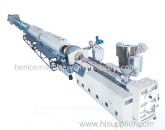 pipe production plants