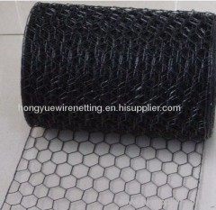 Plastic Coated Wire Mesh