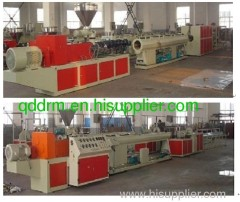 PVC pipe extrusion line/ PE pipe production machine