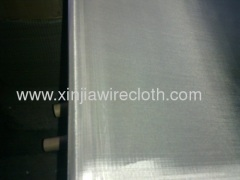 Steel Mesh Screen For Filteration
