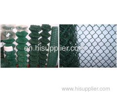 super PVC coated Chain Link Fence