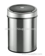 sensor dust bin automatic dustbin smart dustbin trash bin