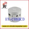 2011 new vibration speaker