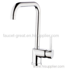 Sink Mixers Good Quality
