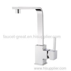 Square high quality ktichen faucet